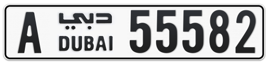 A 55582 - Plate numbers for sale in Dubai
