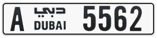 A 5562 - Plate numbers for sale in Dubai
