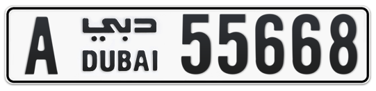A 55668 - Plate numbers for sale in Dubai