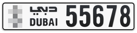 * 55678 - Plate numbers for sale in Dubai