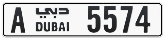 A 5574 - Plate numbers for sale in Dubai