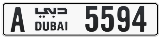Dubai Plate number A 5594 for sale on Numbers.ae
