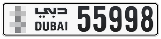 * 55998 - Plate numbers for sale in Dubai