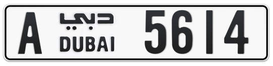 A 5614 - Plate numbers for sale in Dubai