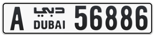 A 56886 - Plate numbers for sale in Dubai