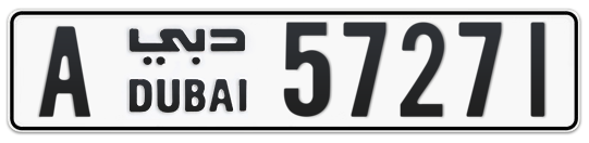 A 57271 - Plate numbers for sale in Dubai