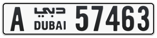 A 57463 - Plate numbers for sale in Dubai