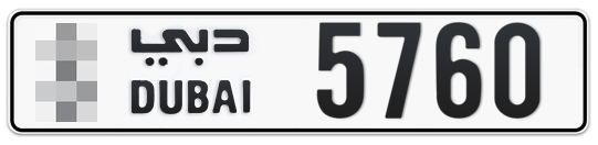 * 5760 - Plate numbers for sale in Dubai