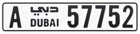 A 57752 - Plate numbers for sale in Dubai