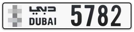 * 5782 - Plate numbers for sale in Dubai