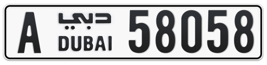 A 58058 - Plate numbers for sale in Dubai