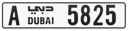 A 5825 - Plate numbers for sale in Dubai
