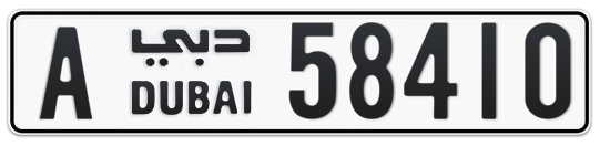 A 58410 - Plate numbers for sale in Dubai