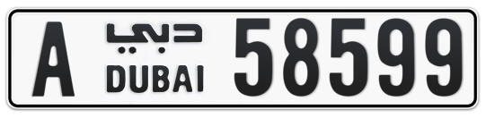 A 58599 - Plate numbers for sale in Dubai