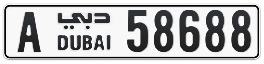A 58688 - Plate numbers for sale in Dubai