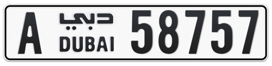 A 58757 - Plate numbers for sale in Dubai