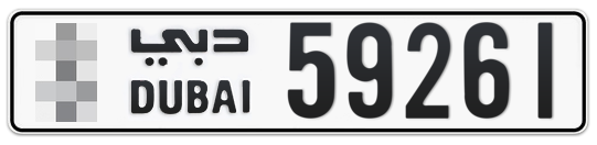 * 59261 - Plate numbers for sale in Dubai