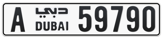 A 59790 - Plate numbers for sale in Dubai