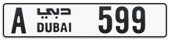 A 599 - Plate numbers for sale in Dubai