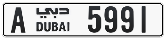 A 5991 - Plate numbers for sale in Dubai
