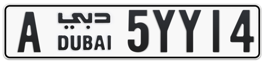 A 5YY14 - Plate numbers for sale in Dubai