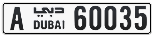 A 60035 - Plate numbers for sale in Dubai