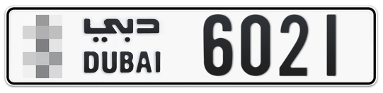 * 6021 - Plate numbers for sale in Dubai
