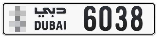 * 6038 - Plate numbers for sale in Dubai