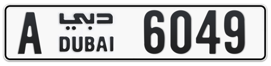 A 6049 - Plate numbers for sale in Dubai