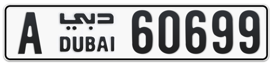 Dubai Plate number A 60699 for sale on Numbers.ae