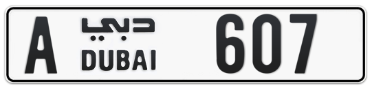 A 607 - Plate numbers for sale in Dubai