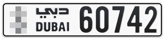 * 60742 - Plate numbers for sale in Dubai