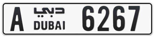 A 6267 - Plate numbers for sale in Dubai