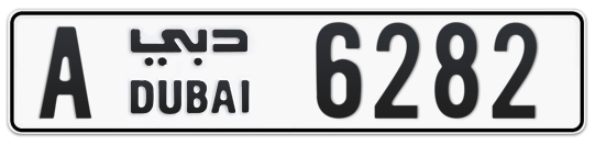 A 6282 - Plate numbers for sale in Dubai