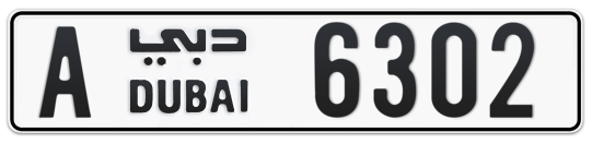 A 6302 - Plate numbers for sale in Dubai