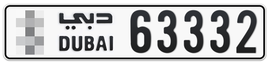 * 63332 - Plate numbers for sale in Dubai
