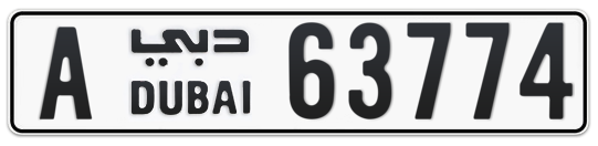 A 63774 - Plate numbers for sale in Dubai