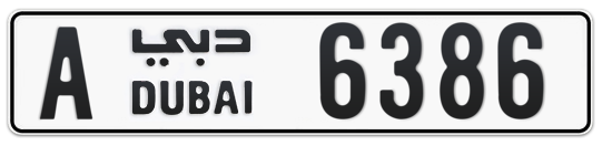 A 6386 - Plate numbers for sale in Dubai