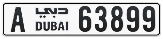 A 63899 - Plate numbers for sale in Dubai
