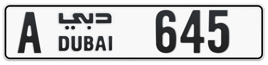 A 645 - Plate numbers for sale in Dubai