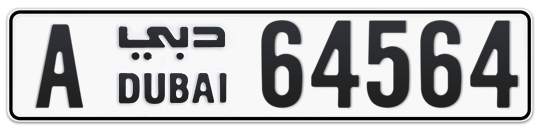 A 64564 - Plate numbers for sale in Dubai