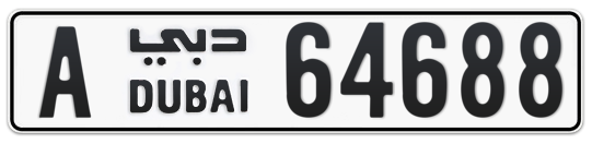 A 64688 - Plate numbers for sale in Dubai
