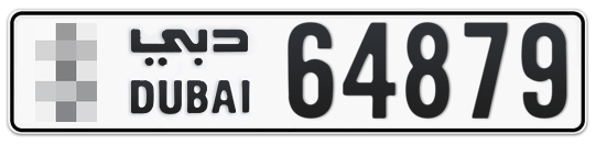 * 64879 - Plate numbers for sale in Dubai
