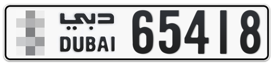 * 65418 - Plate numbers for sale in Dubai