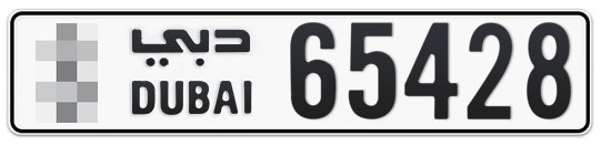 * 65428 - Plate numbers for sale in Dubai
