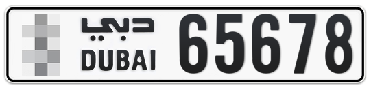 * 65678 - Plate numbers for sale in Dubai