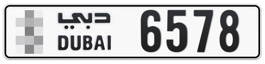 * 6578 - Plate numbers for sale in Dubai