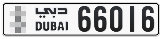 * 66016 - Plate numbers for sale in Dubai