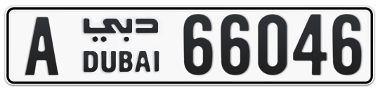 A 66046 - Plate numbers for sale in Dubai