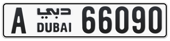 A 66090 - Plate numbers for sale in Dubai